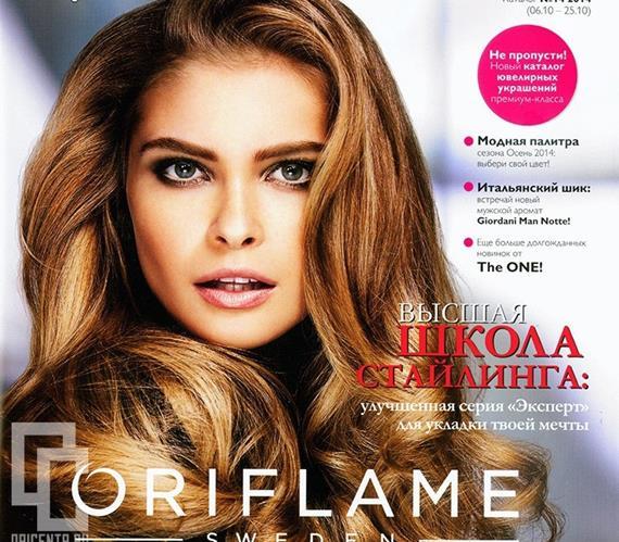 орифлейм-каталог-14-2014-1