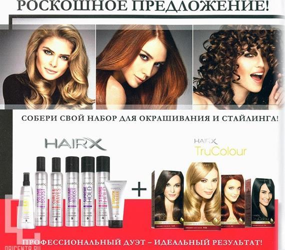 орифлейм-каталог-14-2014-10