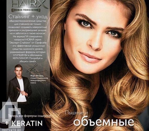 орифлейм-каталог-14-2014-12