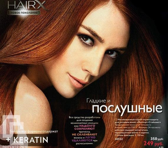 орифлейм-каталог-14-2014-16