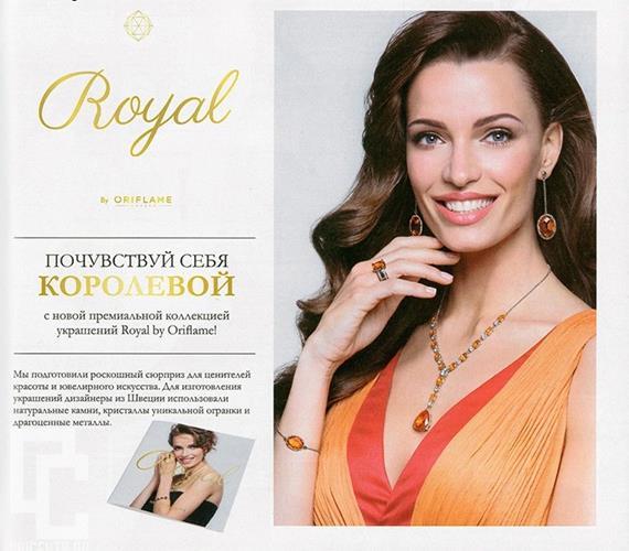 орифлейм-каталог-14-2014-3