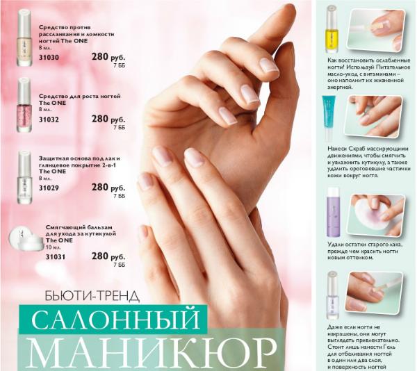 Как модно покрасить ногти лаком