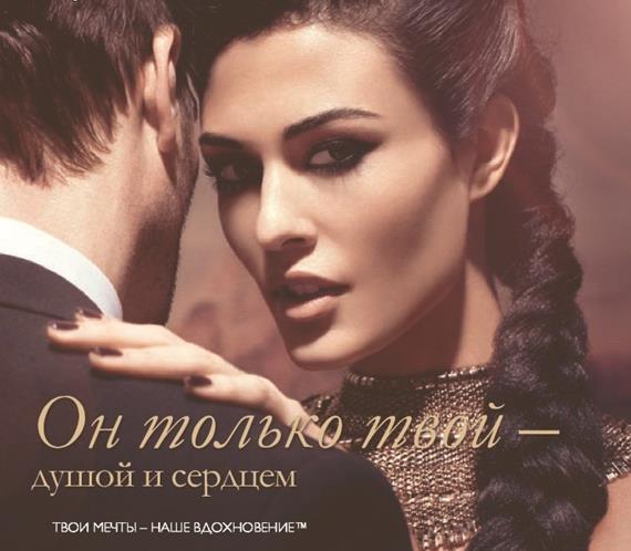 каталог продукции-орифлейм-15-2014-1
