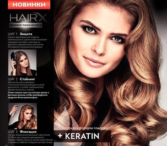 каталог-орифлейм-15-2014-19