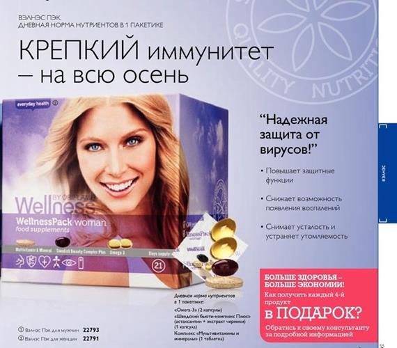 каталог-орифлейм-15-2014-40