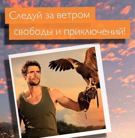 Каталог-орифлейм-1-2015-118