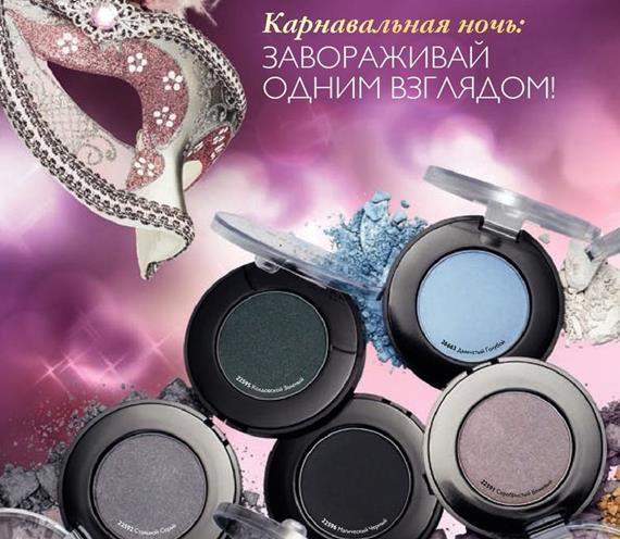 Каталог-орифлейм-17-2014-160