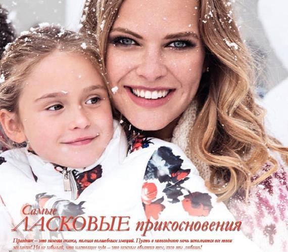Каталог-орифлейм-17-2014-30