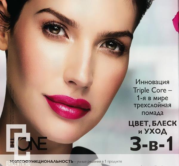 Орифлейм-кталог-2-2015-155