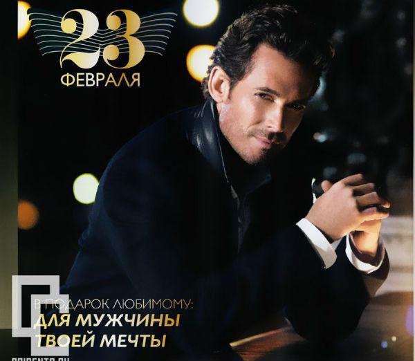 Орифлейм-кталог-2-2015-65