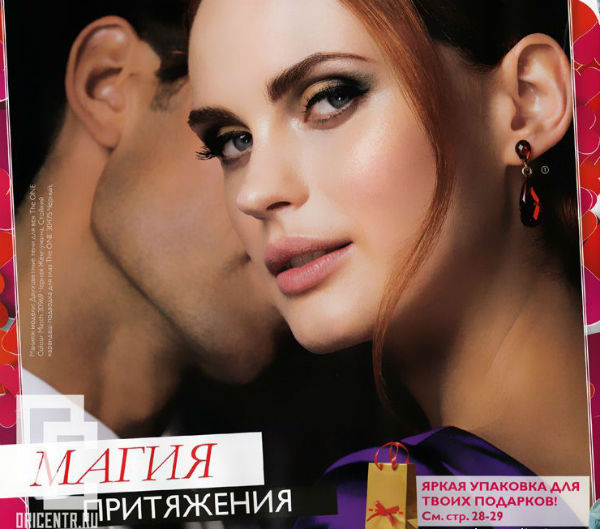 Орифлейм-кталог-2-2015-68