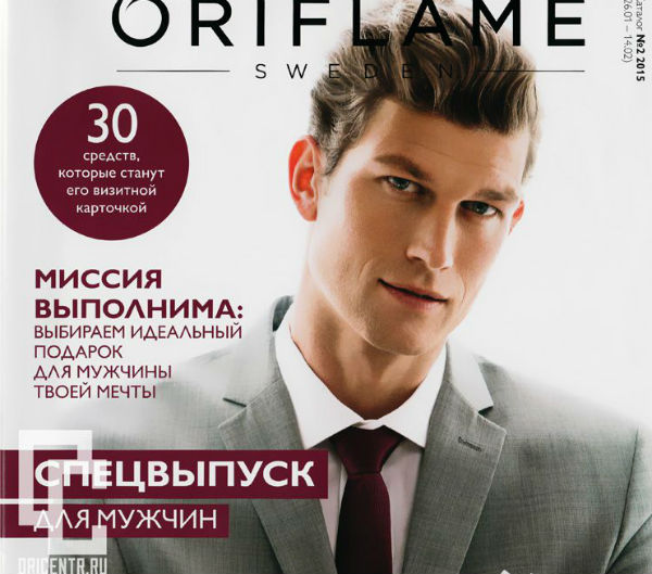 Орифлейм-кталог-2-2015-69