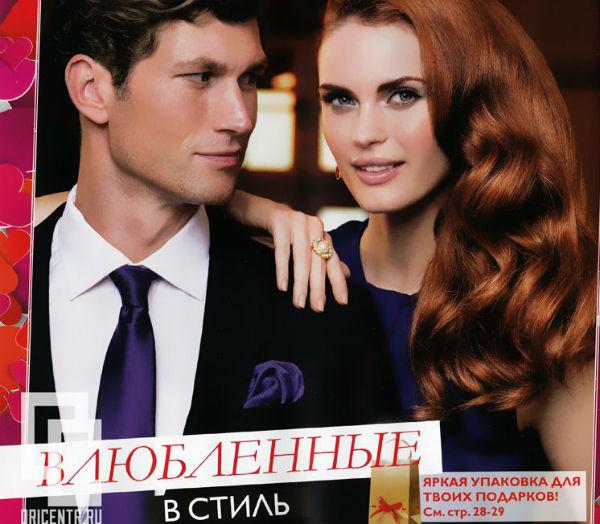 Орифлейм-кталог-2-2015-82