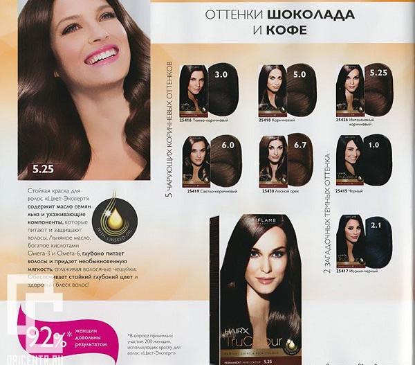 Каталог-орифлейм-5-2014-86