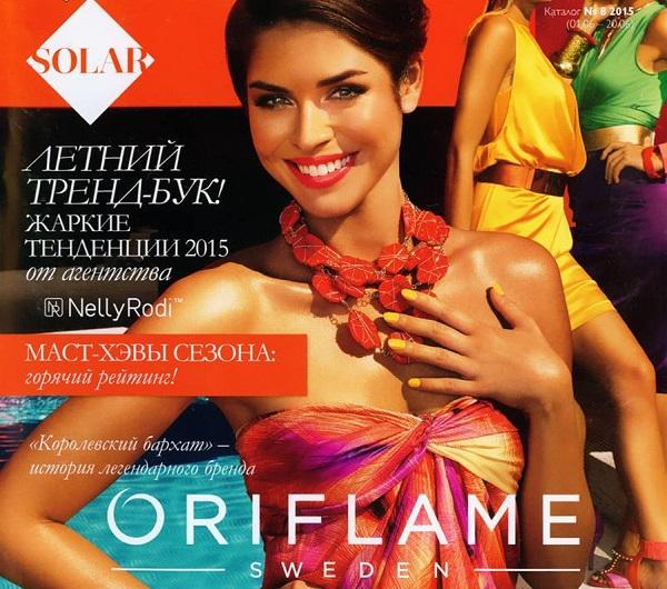 каталог-орифлейм-8-2015