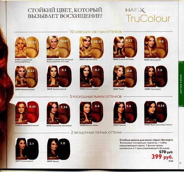 Каталог-орифлейм-9-2015-17