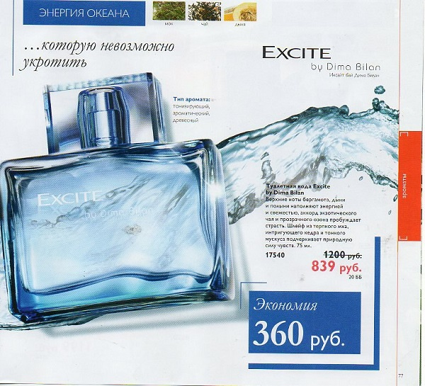 prPDT5YNOVQ-1