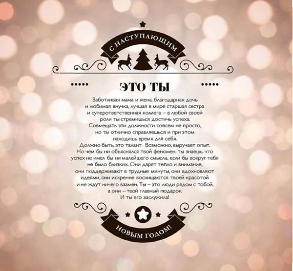 каталог-орифлейм-16-2016-2